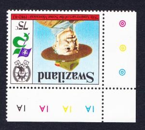 Swaziland 75c Lord Baden-Powell Boy Scouts Inverted Watermark Corner with