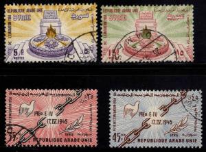 Syria UAR  Scott 2,3, C2-3 Used stamp set