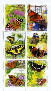 Chad 1998 BUTTERFLIES Sheet Perforated Mint (NH)