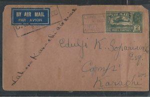 PAKISTAN   (PP0711B) 1934 KGV 2A A/M  COVER LAHORE-KARACHI AIR MAIL