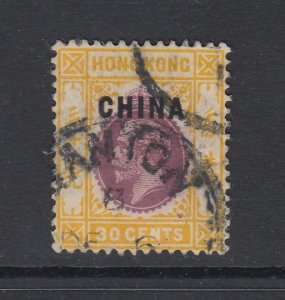 Great Britain, Offices in China, Sc 10 (SG 11), used
