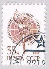 Russia Statue 35 (AP119222)