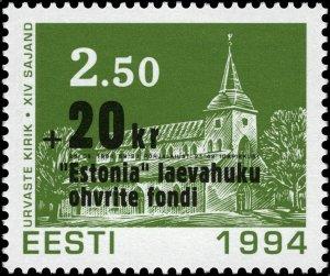 Estonia 1994 #B63 MNH. Church, overprinted, Estonia disaster