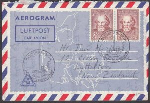 GREENLAND 1964 formular airletter with Kleinschmidt pair cancelled FDC.....29972