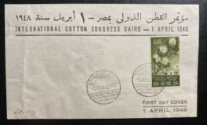 1948 Cairo Egypt First Day Cover FDC International Cotton Congress