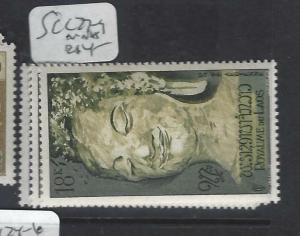 LAOS  (P2612B)  SC  27-9    MNH