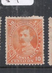 Costa Rica SC 22 MOG (3dmq)