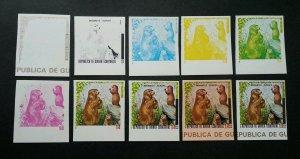 Equatorial Guinea Wildlife Wild Animal (color proof stamp set) MNH *rare