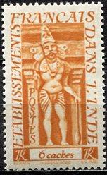 French India 1948: Sc. # 215; */MH Single Stamp