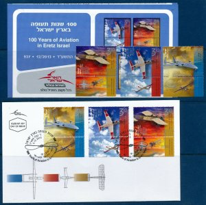 ISRAEL 2013 100 YEARS OF AVIATION STAMP MNH + FDC + POSTAL SERVICE BULLETIN