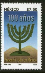 MEXICO 2507, JEWS IN MEXICO, 100th ANNIVERSARY. MINT, NH. VF.