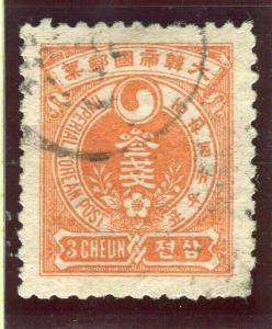 KOREA; 1900 early National Emblem issue used 3cn. value