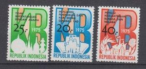 J29356, 1975 indonesia set mnh #955-7 education