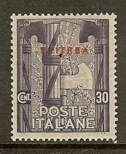 Eritrea, Scott #70, Overprinted 30c Emblem, MH