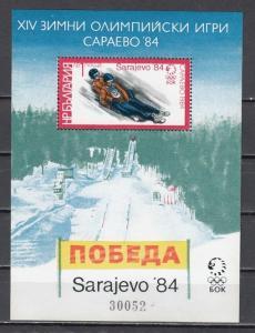 Bulgaria, MI cat. BL135. Sarajevo Winter Olympics s/sheet.