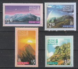 Hong Kong 1996 Sc 752-5 Mountains MNH