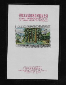 CHINA-REP - #1269a  FORESTRY CONGRESS  MNH