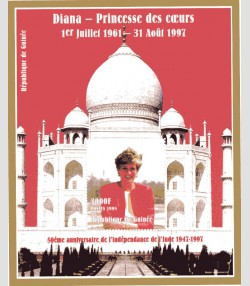 Guinea 1998 Princess DIANA Visit India Red s/s Perforated Mint (NH)