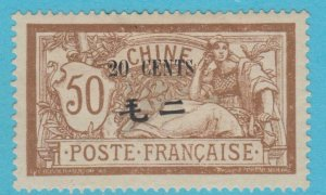 FRANCE OFFICES IN CHINA 62 MINT HINGED OG * NO FAULTS VERY FINE