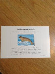 Japan  Sheet of 1  Seal