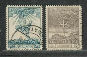 Greece Sc#N163-164 Used/VF, Cv. $65