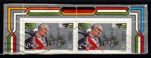 Vatican City 1995 One Hundred Years of Radio, 1000l Pair [Used]