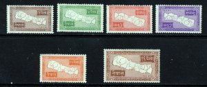 NEPAL 1954 Map Of Nepal Set 30x18mm SG 85 to SG 89 + SG 90 MINT