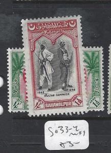 PAKISTAN BAHAWALPUR (P1609B)  SG   33-4       MOG