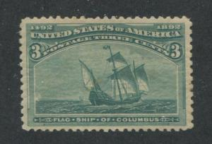 1893 US Stamp #232 3c Mint Never Hinged VF Catalogue Value $210