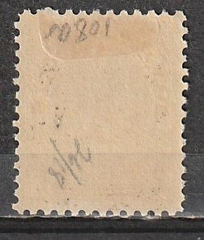 #113b Canada Mint OGH straw