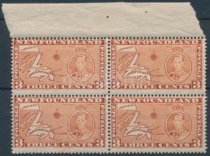 Newfoundland stamp Royal couple margin block of 4 MNH 1937 Mi 222 IA WS159394