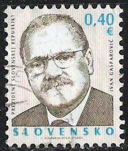 Slovakia ~ Scott # 589 ~ Used