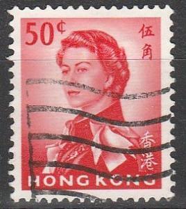 Hong Kong #210 F-VF Used  (S7197)