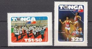 J27598 1982 tonga set mh #524-5 sports