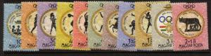 Hungary 1326-35, B218 MNH Summer Olympics, Rowers, Athletics