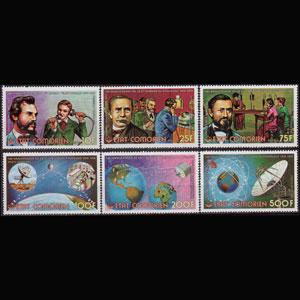 COMORO IS. 1976 - Scott# 196-201 Telephones Set of 6 NH