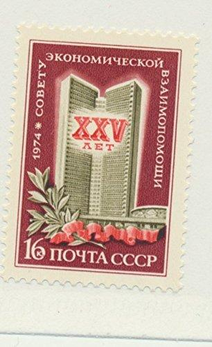 Russia Scott #4169, Economic Council Issue From 1974 - Free U.S. Shipping, Fr...