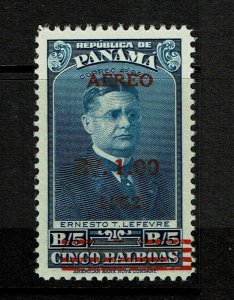 Panama SC# C128A, Mint Never Hinged - S11733