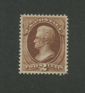 1870 United States Postage Stamp #146 Mint Very Fine No Gum