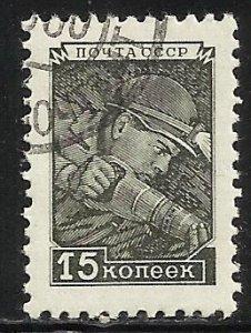 Russia 1949 Scott# 1343 Used or CTO