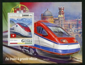 GUINEA 2020  HIGH SPEED TRAINS SOUVENIR SHEET  MINT NEVER HINGED