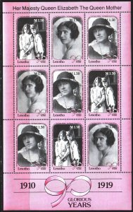 Lesotho. 1990. Small sheet 1505-12. Queen Elizabeth. MNH.