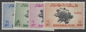 Pakistan Bahawalpur  Scott # 26-9    Mint never hinged