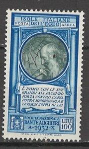 COLLECTION LOT # 4325 ITALY AEGEAN ISLANDS #C14 1932 CV+$21