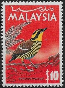 MALAYSIA SG27 1965 $10 BIRD DEFINITIVE MNH
