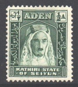 Aden Seiyun Scott 1 - SG1, 1942 Sultan 1/2a MH*