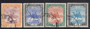 SUDAN SCOTT #43+45+46+47 1927-40 USED    SEE SCAN