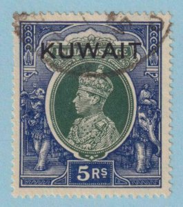 KUWAIT 55  USED - NO FAULTS EXTRA FINE !