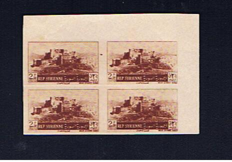 SYRIA 1953 IMPERF COLOUR TRIAL BLOCK OF FOUR