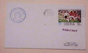 LIBERIA  USED in USA  PAQUEBOT UNLISTED 1979